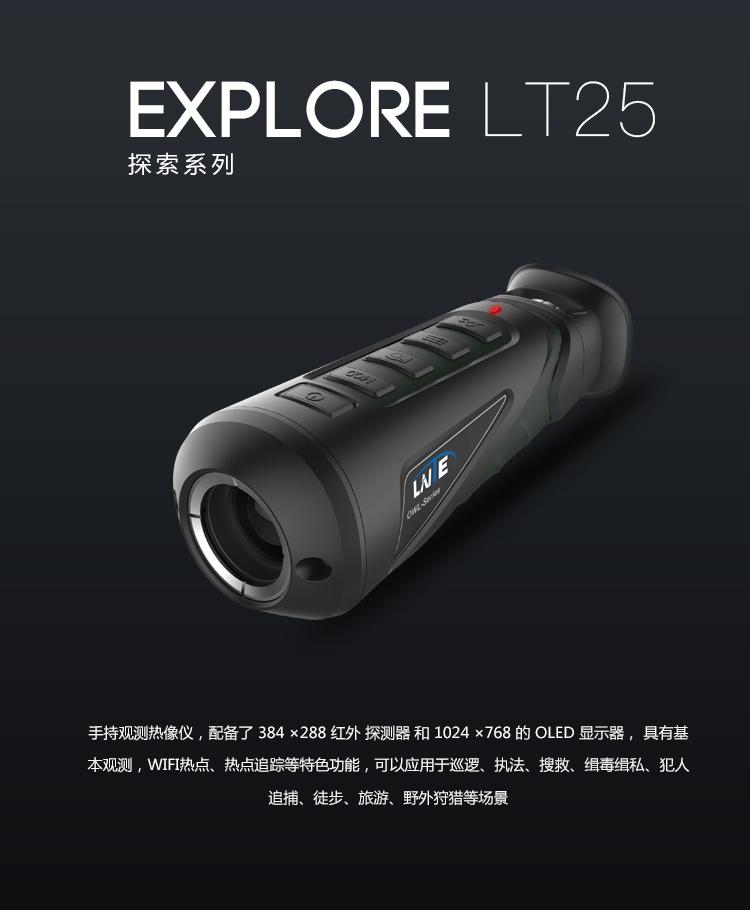 XlT2500.jpg