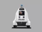 新品上市丨中国兵装集团特种机器人研发中心第三代巡逻机器人