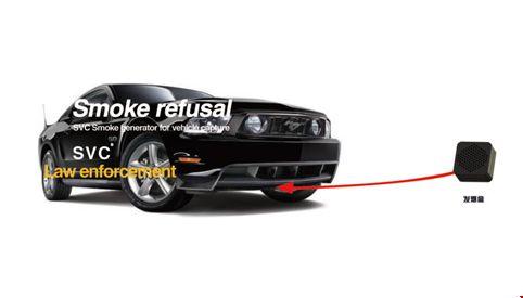 SVC-烟雾型车辆止停器.附图.jpg