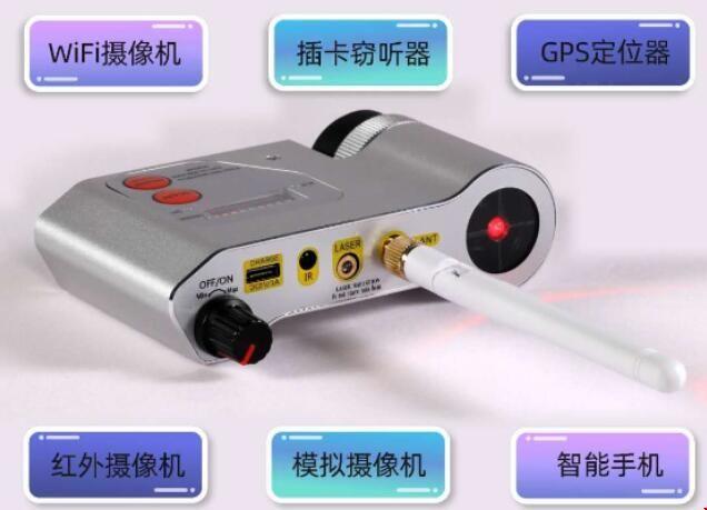 激光侦测报警系统(附图).jpg