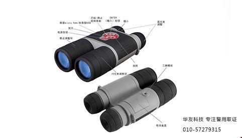高清日夜摄录望远镜附图.jpg
