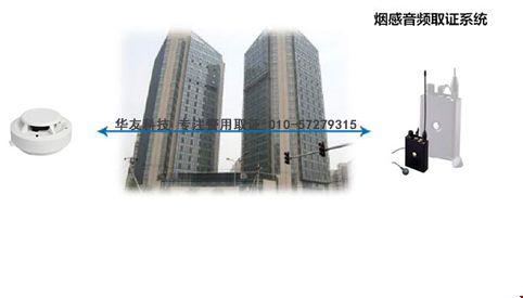 烟感音频取证仪附图.jpg