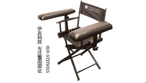 测谎椅LV-2型附图.jpg