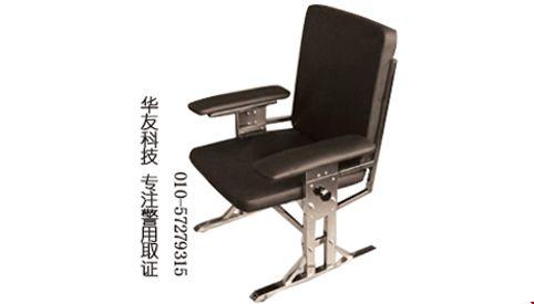 测谎椅LV-CH1型附图.jpg