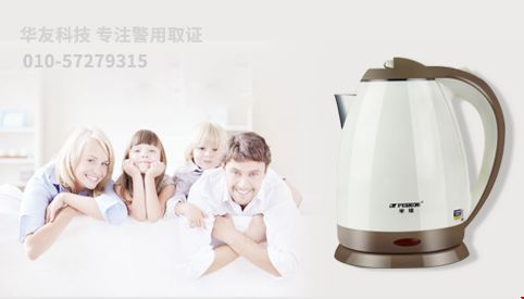 5G-六镜头热水壶取证系统(附图).jpg