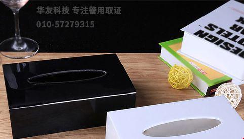 微动遥控纸巾盒(附图).jpg