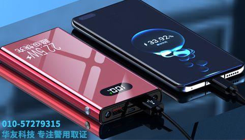 CDB-5G-图传充电宝取证仪(附图).jpg