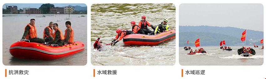 水上救援艇-中文-1500宽.jpg