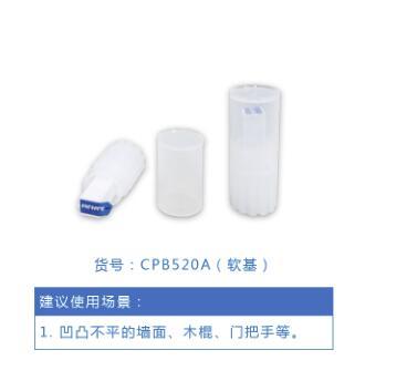 CPB520A脱落细胞粘取器(软基)1.jpg
