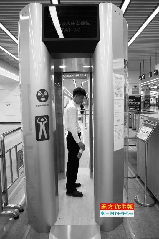 地铁站悄然试点人体安检仪
