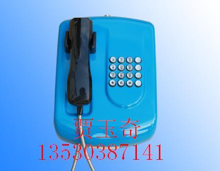 壁挂式银行电话机