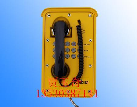 隧道电话机