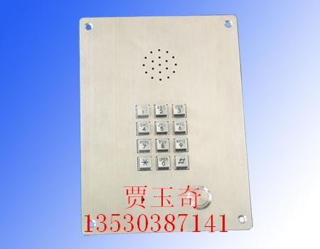电梯电话机