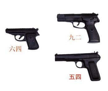 训练用橡胶手枪