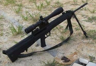 88狙击步枪瞄准镜