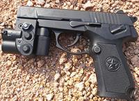 92式手枪组合瞄准指示仪