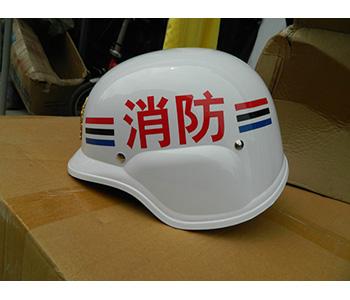 德式消防头盔