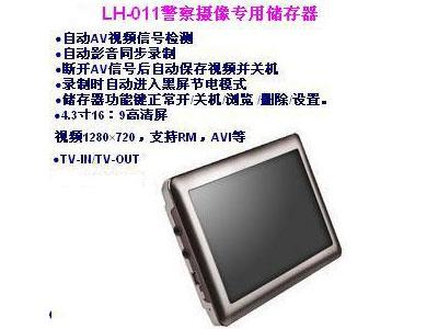 MP4式自动影音存储器