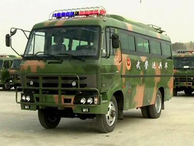 武警运兵车