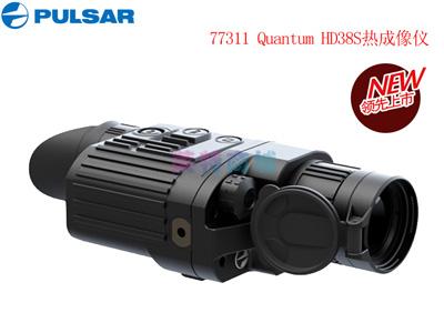 热成像仪77311 HD38S