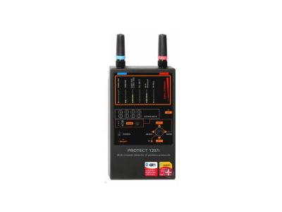 无线信号电波探测器