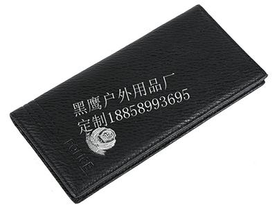 警察专用钱包
