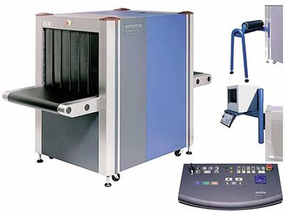 海曼进口体育中心专用行李安检机