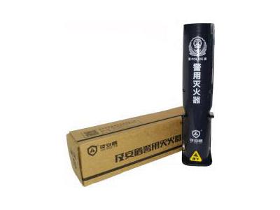警用便携式气溶胶灭火器