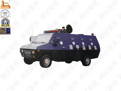 YBC-SD01装甲运兵车