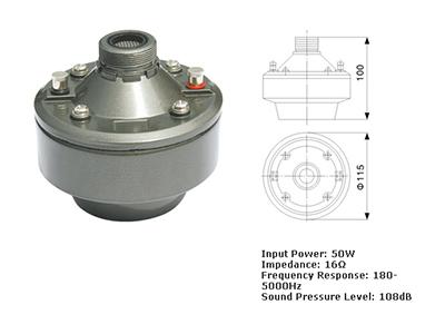 振宇警报扬声器TD-50