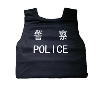 警用软质防刺服,警用防刺服