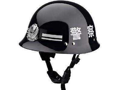 警用勤务盔,勤务头盔