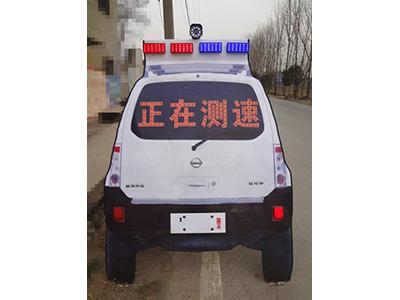 太阳能仿真警车测速牌 高速公路警示牌 红蓝警灯频闪提示牌 高速公路仿真警车模版
