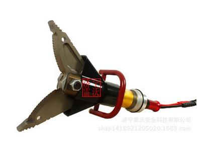 消防液压剪扩器