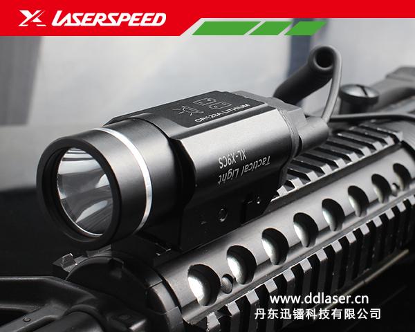 战术照明灯(手枪、步枪、头盔通用)