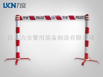 收缩活动警示护栏