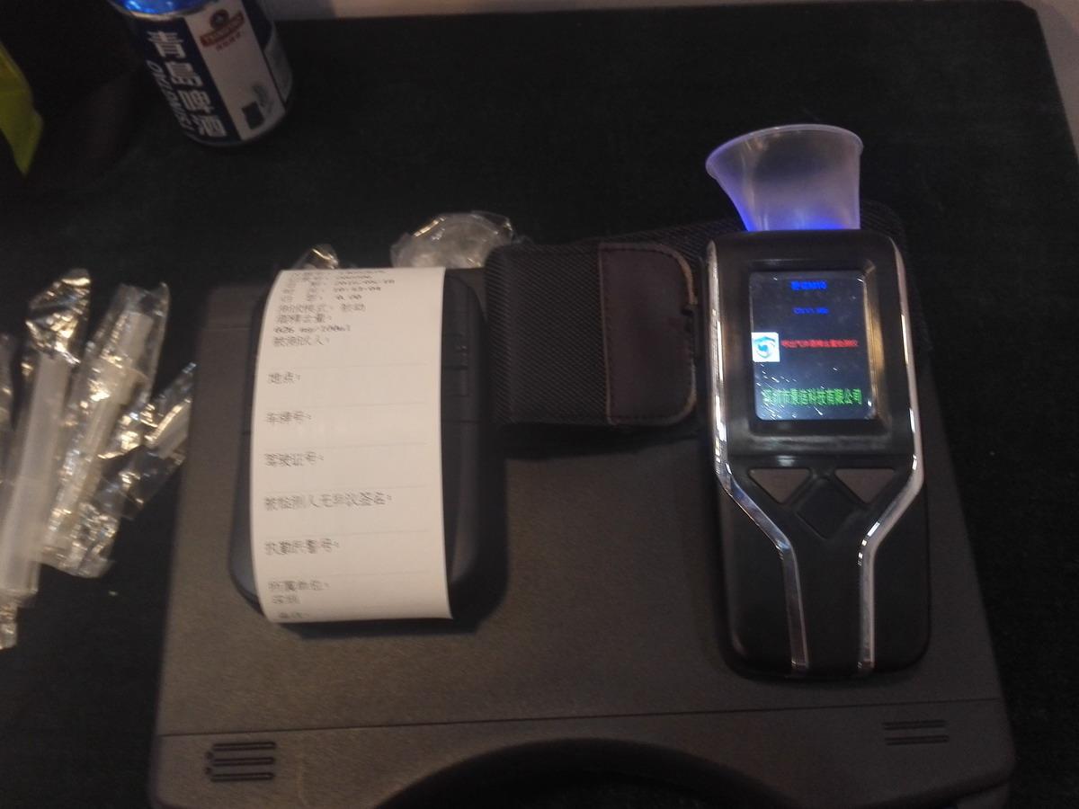 呼出气体酒精含量检测仪